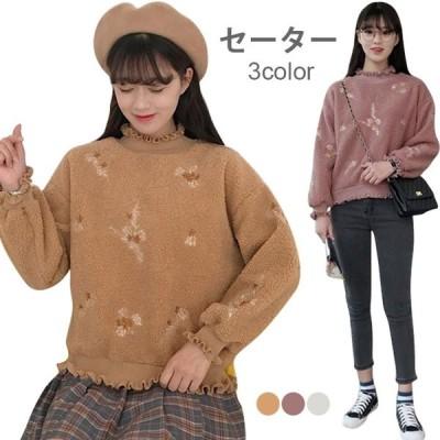 刺繍 レディース セーター リブ編み ボアセーター 花刺繍 長袖 スタンドカラー ボリュームスリーブ 波打ち フリル もこもこ ふわふわ 柔らかい