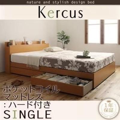 ベッドフレーム 収納ベッド シングル マットレス付き 棚 コンセント付き収納ベッド プレミアムポケットコイルマットレス付き シングル
