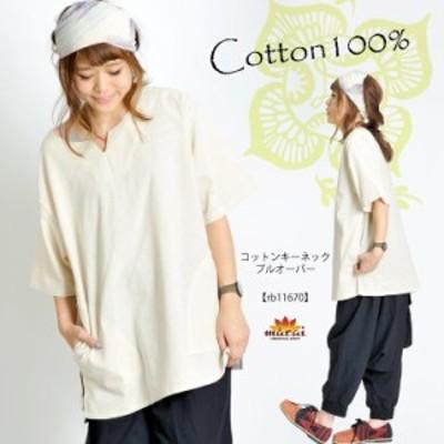 Tシャツ メンズ 半袖 無地 大きいサイズ レディース キーネック[アジアンファッション エスニック]rb11670