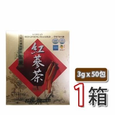 高麗紅参茶  3g x 50包 1BOX紅参 (08010x1)