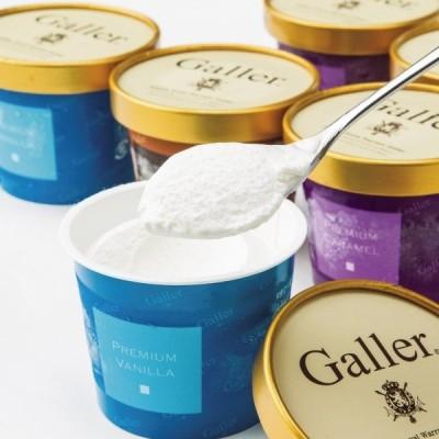 送料無料 ガレー プレミアムアイスクリームセット ホワイトチョコレートバニラ 100ml×4 ミルクチョコレート100ml×4 キャラメルチョコレート 100ml×4
