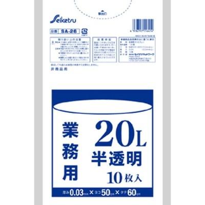 業務用20L(0.03) 白半透明 0.03×500×600 600枚 SA-26 セイケツネットワーク
