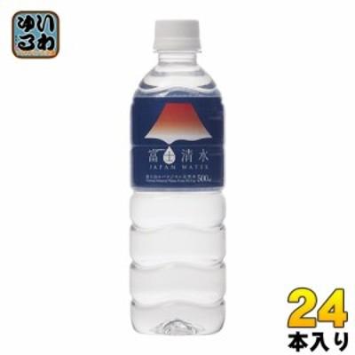 ミツウロコ 富士清水 JAPAN WATER 500ml ペットボトル 24本入