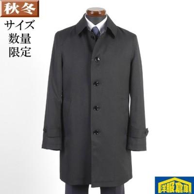 ステンカラー コート メンズ Lサイズ ビジネスコートシャドーストライプ柄 SG-L 8000 GC16062