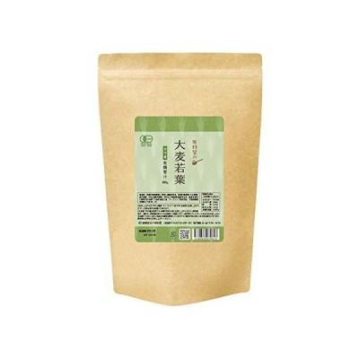 健康食品の原料屋 有機 オーガニック 大麦若葉 国産 大分県産 青汁 粉末 お徳用 800g×1袋