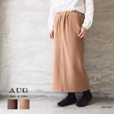 オーグ aug スカート レディース リブ 起毛 ボックススカート 804302 ロングスカート