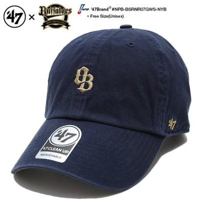 オリックスバファローズ メンズ キャップ ブランド 帽子 フォーティーセブンブランド 47BRAND ローキャップ ボールキャップ 紺 金