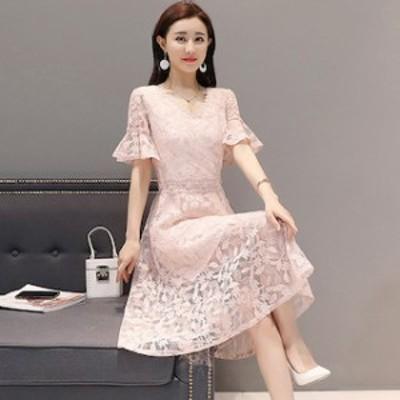 パーティドレス 二次会 結婚式 ドレス お呼ばれ ワンピース 20代 30代 40代 袖あり 大きいサイズ ワンピース結婚式 【T002-HALN0593】
