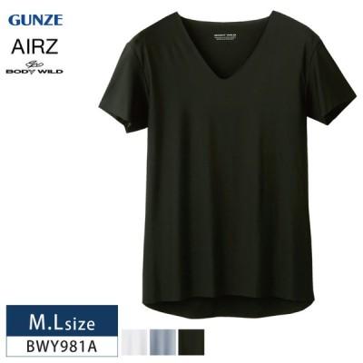 20%OFF【箱】GUNZE 【グンゼ】 BODY WILD(ボディワイルド)【AIRZ】エアーズ VネックTシャツ  カットオフ  メンズ M・Lサイズ BWY981A 【年間】
