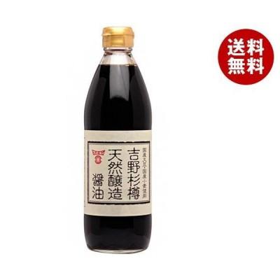 送料無料 フンドーキン 吉野杉樽 天然醸造醤油 500ml瓶×6本入