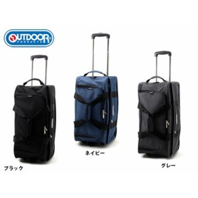 OUTDOOR PRODUCTS 3way トートバッグ付き ボストンキャリーバッグ 42L 62400