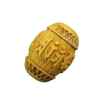 【浮彫】 十二神将の梵字 菱紋入り 柘植樽型 約13×18mm 縦穴【穴あり一粒売りビーズ】