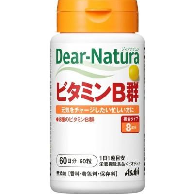 ディアナチュラ ビタミンB群60日分(60粒)