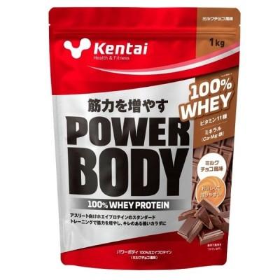 ホエイプロテイン ミルクチョコ風味  1kg ケンタイ K0244