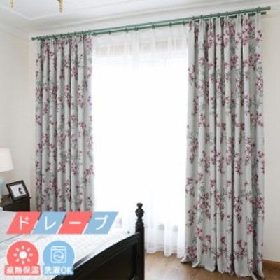 カーテン 1枚 送料無料 ドレープカーテン 遮光裏地付き可能 幅60~100cm 丈60~100cm 柄 花柄 オーダーカーテン 北欧 紐タッセル付き オ
