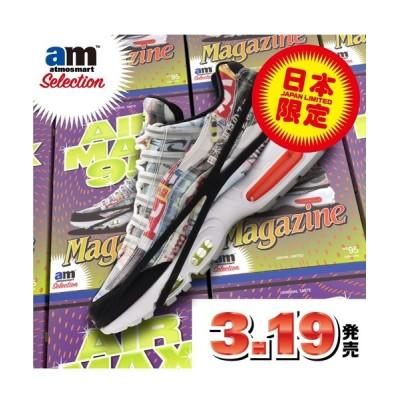 atmos pink / NIKE AIR MAX 95 SE / ナイキ エア マックス 95 【SP】 MEN シューズ > スニーカー