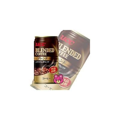 UCC ブレンドコーヒー 缶 185g×30本入 /飲料