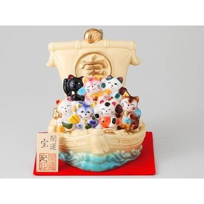 【ラッピング無料】 お中元/ 七福猫宝船(クリーム) /ギフト 贈り物 プレゼント 敬老の日 新築祝い 引き出物 母の日 父の日