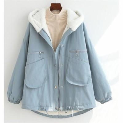 中綿ジャケット レディース 厚手 ジャンパー 裏ボア マウンテンパーカー 裏起毛 冬 コート ブルゾン