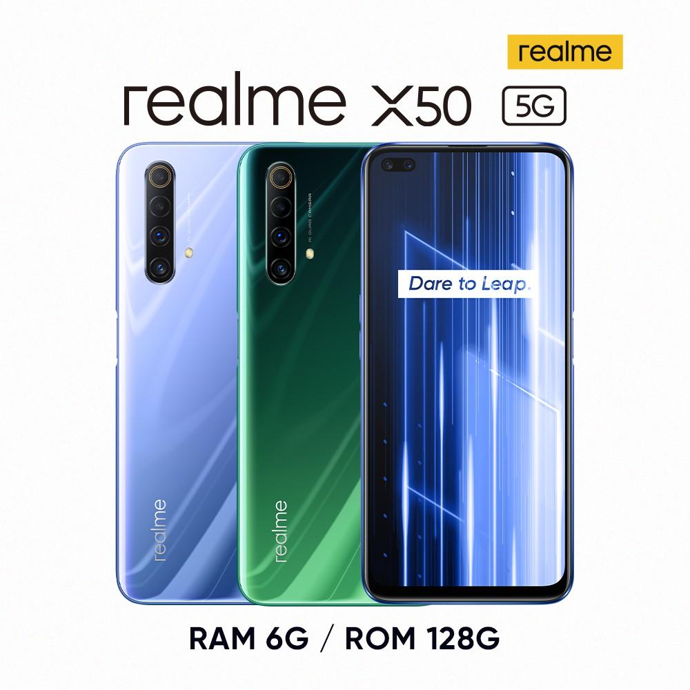 realme X50 S765G (6G/128G) 5G四鏡頭暢速潮玩機【7/23~7/26下單省$5,000】