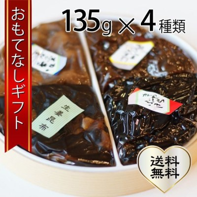 おもてなしギフト 国産しぐれ煮セット ほたて、ふき、牡蠣、生姜昆布の4セット(135gづつ)