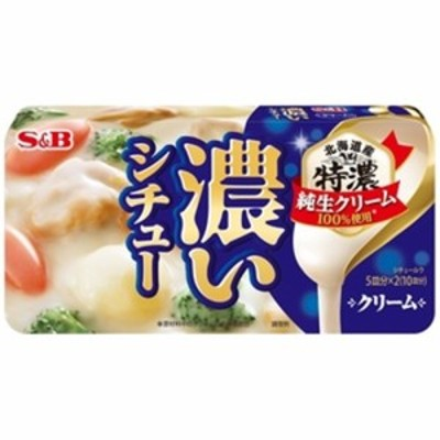 【常温便】【10入り x 1】 S&B S&B 濃いシチュークリーム 168g 【今月の特売 調味料】