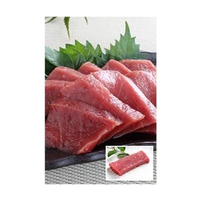 本マグロ 赤身 柵 ブロック 海鮮丼 鮪 海鮮 刺身 (150g)