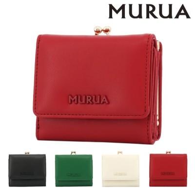 ムルーア 三つ折り財布 ミニ財布 シンプル レディース MR-W812 MURUA | がま口