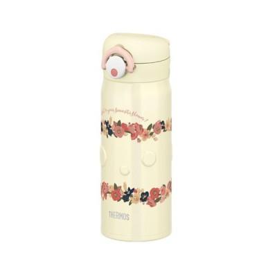 水筒 真空断熱マグボトル サーモス 保温保冷 おしゃれ ワンタッチ ケータイマグ 400ml 超軽量 ベージュ