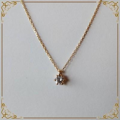 ダイヤモンド ネックレス 一粒 0.1ct ソリテール K10YG ペンダント DIAMOND 40cm NOUVEAU 2571