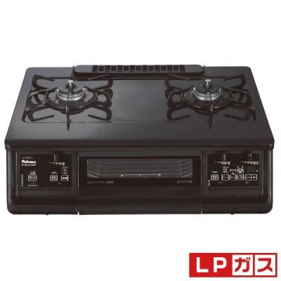 パロマ ガステーブル(プロパンガスLP用) Paloma every chef 右ハイカロリーバーナー IC-735WA-R-LP 返品種別A