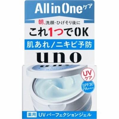 【資生堂 UNO ウーノ UVパーフェクションジェル 80g】医薬部外品