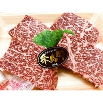 (まるごと糸島)A4ランク糸島黒毛和牛モモ肉赤身ステーキ1枚120g×4枚入り