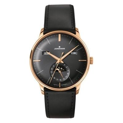 特価 ユンハンス マイスター カレンダー 027 7504 01 (英語表記) 腕時計 自動巻き メンズ JUNGHANS Meister Kalender 027/7504.01 ブラック系