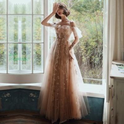 ロングドレス 演奏会 パーティードレス 結婚式 ドレス 袖あり ドレス ウエディングドレス ウェディングドレス ロング丈 花嫁 ピアノ お呼