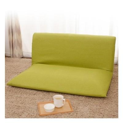 ローソファ フロアソファ 日本製 リクライニング ソファ 座椅子 リクライニング座椅子 リクライニングソファ シンプル おしゃれ 代引不可