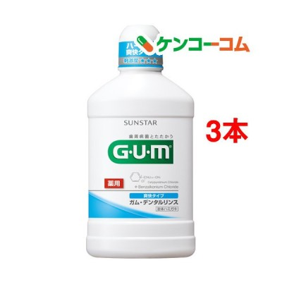 ガム(G・U・M) デンタルリンス 爽快タイプ ( 500ml*3本セット )/ ガム(G・U・M)