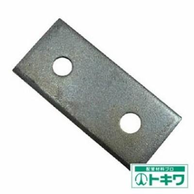 ヤマト スチールブラケット(プレート)YSB-2454-6 YSB-2454-6 ( 1777254 )
