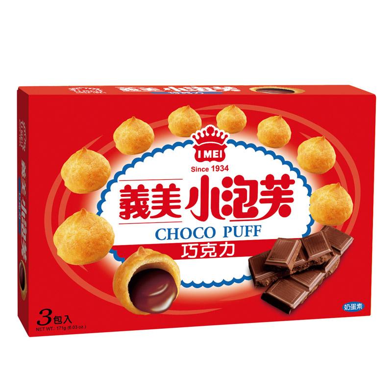 義美巧克力小泡芙 (三入)
