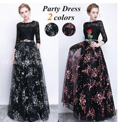 パーティードレス レディース ロング丈 ドレス 結婚式 ワンピース 花柄 ウェディングドレス フォーマル お呼ばれ