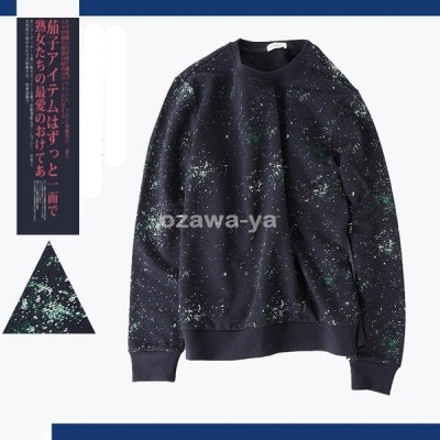 パーカー プルオーバー メンズ トップス 星空 カジュアル 秋冬 メンズファッション ッチングしやすい 人気