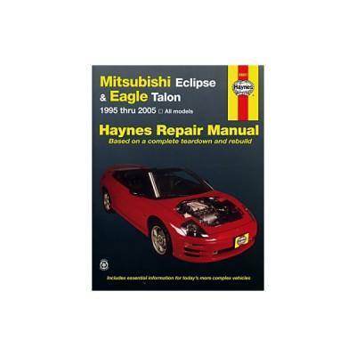 整備マニュアル HAYNES ヘインズ 95-05年 エクリプス USDM 北米仕様 US仕様 英語 整備書 DIY 修理 メンテナンス リペアマニュアル