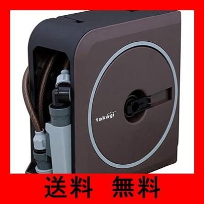 タカギ(takagi) ホース ホースリール NANO NEXT 20m (BR) ブラウン おしゃれ RM1220BR 【安心の2年間保証】