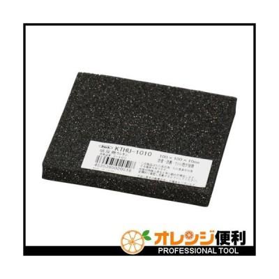 光 低反発ウレタンクッション 100mmX100mm 10t 黒 KTHU-1010 【473-9604】