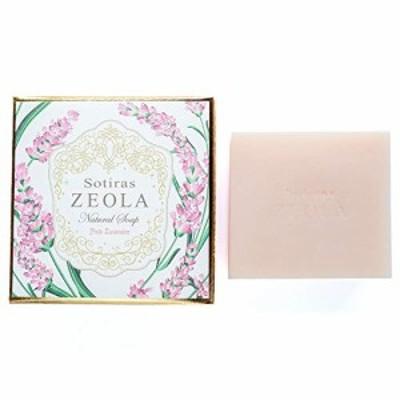 【新品・送料無料】Sotiras ZEOLA ナチュラルソープ 洗顔用 ピンクラベンダー 天然 ゼオライト 固形石鹸 ラベンダー ゼラニウム 人気 毛