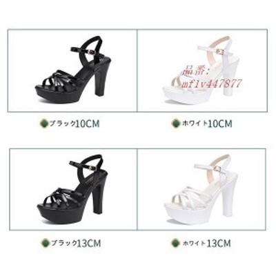 12サイズ サンダル レディース 太ヒール 大きいサイズ ストーム サンダル ヒール15CM さんだる 小さいサイズ 靴