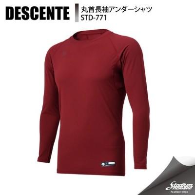 DESCENTE デサント マルクビナガソデアンダーシャツ STD-771 エンジ 野球 アンダーシャツ
