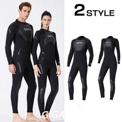 ウェットスーツ ダイビング 3mm スキン レディース ワンピース 水着 フルボディ ダイブスーツ ダイビング/シュノーケリング/サーフィン/水泳用