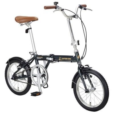 折りたたみ自転車 キャプテンスタッグ AL-FDB161 軽量折りたたみ自転車 アルミフレーム 約10kg 16インチ ブリティッシュグリーン