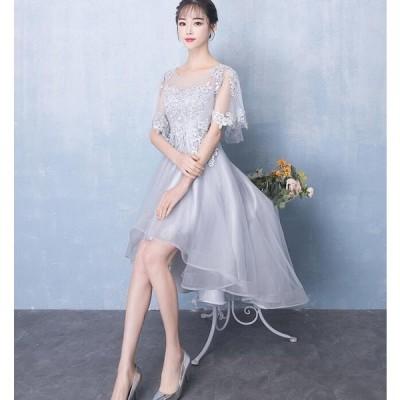 ウェディングドレス ビスチェ ミニドレス ショートドレス ショットドレス イブニングドレス パーティードレス 花嫁 二次会 結婚式 披露宴 安い